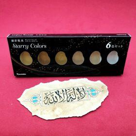 Golden Paints for Islamic Illumination Art