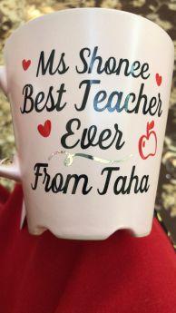 هدية المعلم