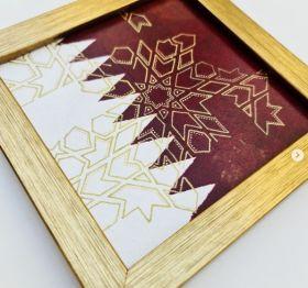 Golden Geometry on Qatar Flag - FRAMED