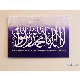 Supplication/Dua- Arabic  calligraphy
