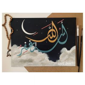 Astaghfirullah - Arabic  calligraphy painting