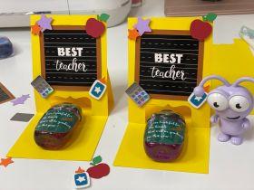 Teachers Gift card