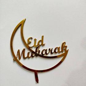 Eid Mubarak Cake Topper