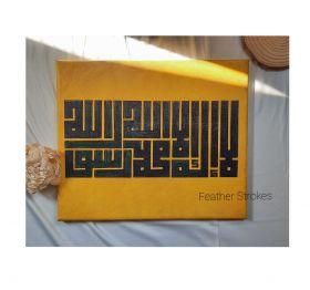 دعاء الخط العربي