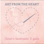فن من القلب لسارة