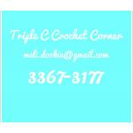 Triple C Crochet Corner