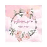 أزهار الخليج - قطر